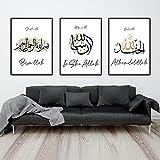 xwwnzdq Moderne Schwarz und Gold Arabische Kalligraphie Poster und Drucke Islamische Wandkunst Leinwand Malerei Wohnzimmer Dekorative Bild 50x70cmx3 Kein Rahmen