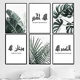 ZDFDC Moderne Schwarz-Weiß-Arabisch-Kalligraphie Leinwandbilder Islamische Wandkunst-Plakate Grün Blätter Bilder Wohnzimmer Wohnkultur-21x30cmx6 ohne Rahmen