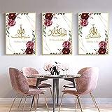 ZDFDC Islamische Blume Wandkunst Malerei Arabische Kalligraphie Leinwanddruck Poster Bild Muslimische Küche Schlafzimmer Wanddekor