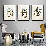 CNHNWJ Moderne Allah Islamische wandbilder Leinwandbild Arabischen Muslimischen Erklärung Kalligraphie Kunstdruck Poster Bilder Wohnzimmer Deko (50x70 cm x 3 / kein Rahmen)