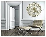 Alternatif - Wandtattoo Nazar AYETI Duasi Islam Bismillah Aufkleber Arabisch Türkiye Istanbul (Gold, S / 60 cm x 60 cm)